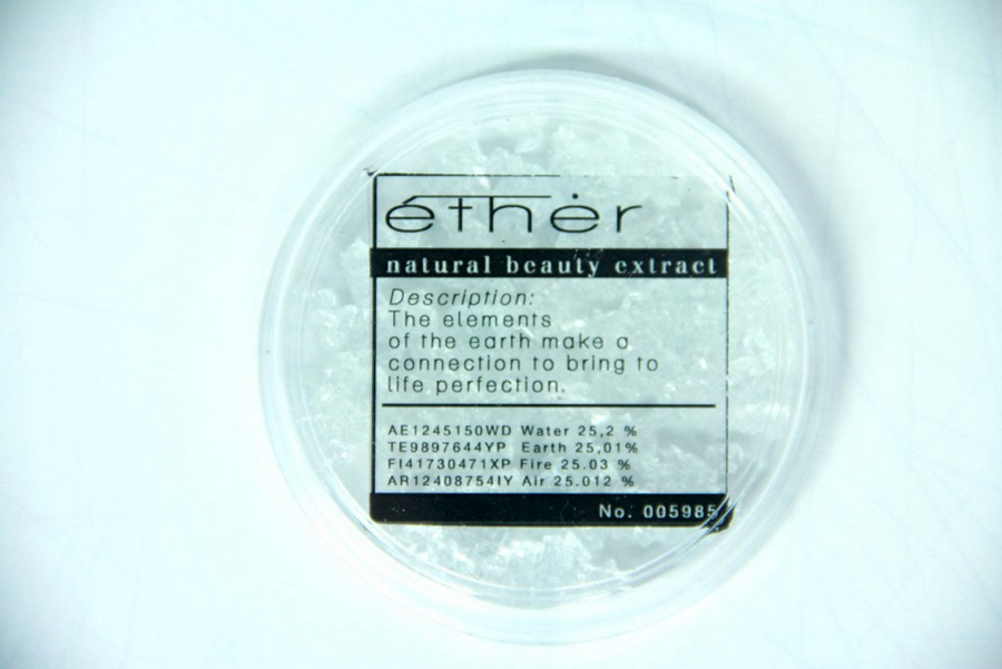 Ether1